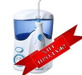 WATERPIK WP-100 Е2